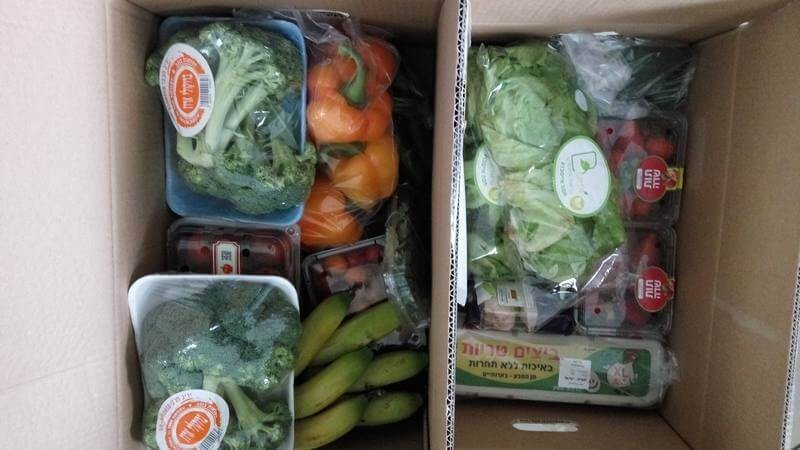 Veggie-Market