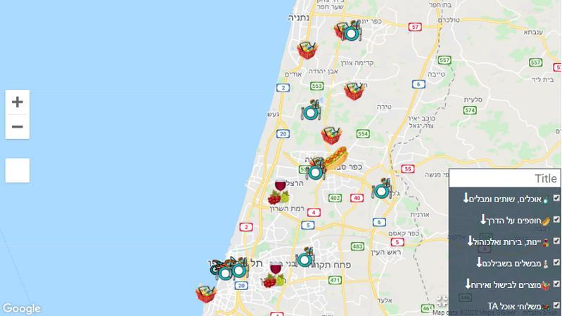 מפת מקומות אוכל ומשקאות